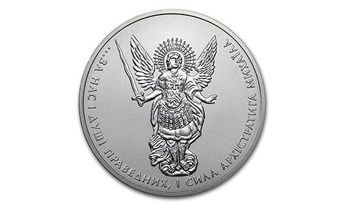 2015 Ukraine 1 oz Silver Archangel Michael BU Front